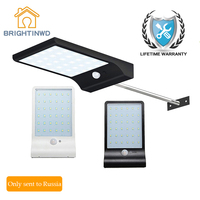 LED Solar Lamp Outdoor Motion Sensors 450LM 36led Wall Lamps Street Lighting For Garden Decoration Waterproof