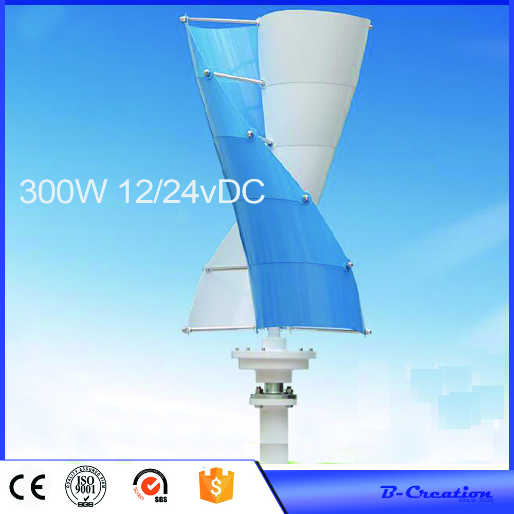 300W 12v 24V Small 3 Phase DC Permanent Magnet Vertical Wind Turbine Generator with 300w wind solar hybrid controller