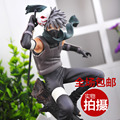 Action figure Naruto Hatake Kakashi cartoon doll PVC 21cm japanese figurine world anime action figure Kakashi model toys