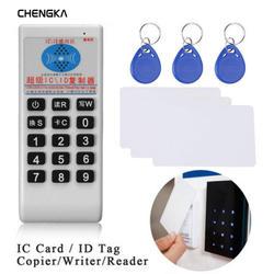 Ручной 125 кГц-13,56 МГц Копир Дубликатор Cloner RFID NFC IC кардридер и писатель + 3 шт. 125 кГц + 3 шт. 13,56 МГц карты