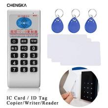 Ручной копировальный аппарат 125 кГц-13,56 МГц Cloner RFID NFC IC card reader & writer + 3 шт 125 кГц + 3 шт 13,56 МГц карты