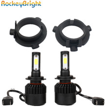 Rockeybright 1set H7 LED Conversion Kits with 2pcs Adapter for Kia K3 K4 K5 Sorento All in One Car headlight fog light Lamp kit