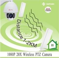 1080 P 2mp 20x оптический зум открытый hd междугородной Беспроводной телеметрией зум Камера высокая скорость видео Камера