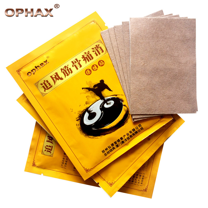 50Pcs OPHAX Joint Pain Patch for Cervical Spondylosis Lumbar Disc Herniation Arthritis Muscle Pain Reliever Medical Plasters