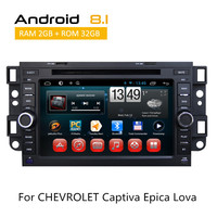 Android Car DVD Automotivo Support GPS 7 Inch 2 Din In dash Sat Nav Radio RDS Audio Multimedia For CHEVROLET Captiva Epica Lova