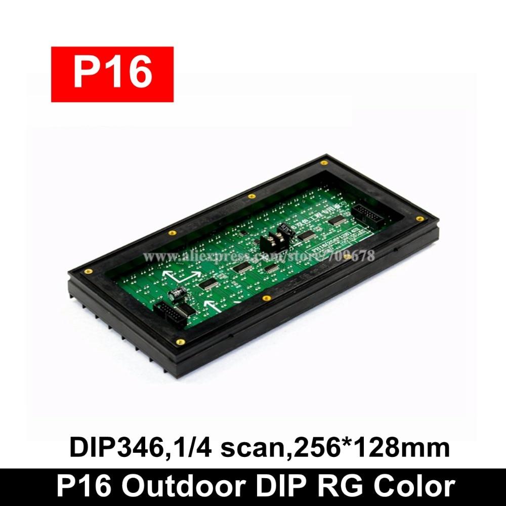 LYSONLED Outdoor P16 2R1G Outdoor LED Module 16x8 Pixels 256x128mm, Waterproof P16 Big Pixel Pitch LED Display Module