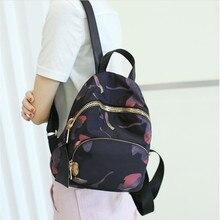 Женская новая мода, южнокорейская нейлоновая школьная сумка, Оксфорд, ранец, маленький рюкзак