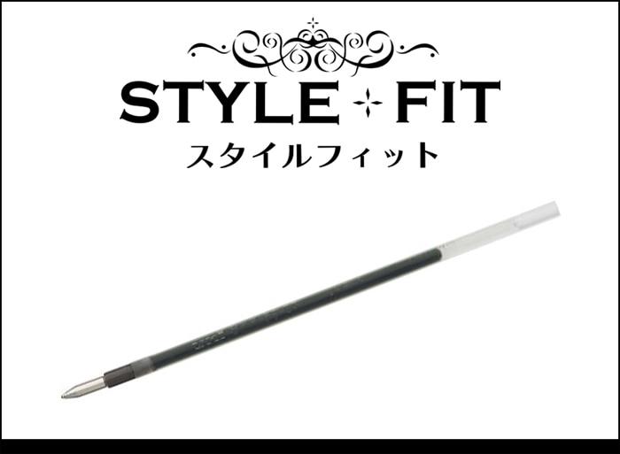 5 шт./лот, Японская Технология UNI JETSTREAM, гелевая ручка с заправкой, для струйного потока, с возможностью увеличения объема