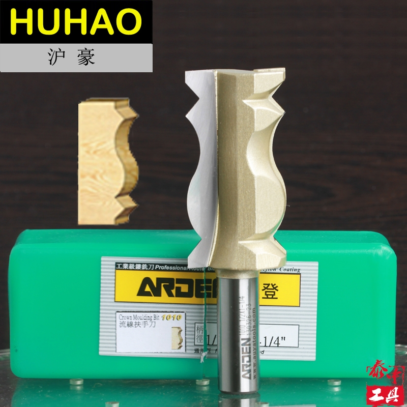 Woodworking tool Fish Style Arden Router Bit - 1/2*1-1/4 - 31.75 mm