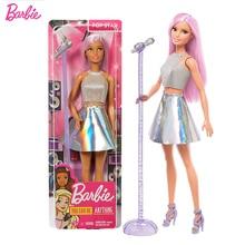 Original Barbie Dolls Princess Assortment Fashionista Girl Rock Star Style Doll Kids Birthday Gift Doll bonecas toys for girls недорого