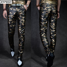 Men 's Leather Trousers Slim Fit Camouflage Pants Men Autumn New Fashion Casual High Quality PU Faux Leather Pants Military Men new jogger men s fitness pants men s trousers training running trousers fashion casual men s trousers