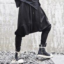 Men Casual Drape Drop Crotch Harem Hip Hop Pants Japanese Trouser Baggy Dancing Gothic Punk Style Fashion