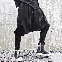 Men Casual Drape Drop Crotch Harem Hip Hop Pants Japanese Trouser Baggy Dancing Pants Gothic Punk Style Harem Pants Men Fashion