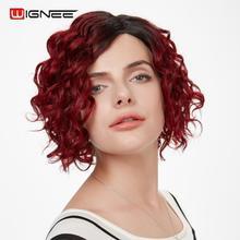 Wignee Ombre красный цвет бразильские человеческие волосы парик для черных женщин remy волосы боковая часть 150% плотность короткие человеческие парики Прямая
