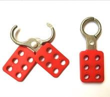 5 teile/los, masterlock Lockout Haspe 1 ''haspe lock aluminium haspe scissor action 25mm dia jaws rot kunststoff beschichtet