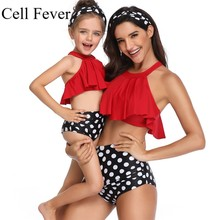 Mother and Daughter Swimwear Mommy Me Family Matching Swimsuit Bathing Suits Two Pieces Swimsuits Ruffles Print Beachwear