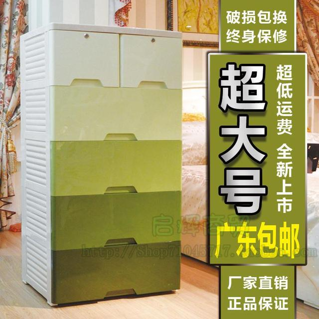 Ikea Thickening Increase Lockers Chest Of Drawers Drawer Storage Cabinet Finishing Simple Shoe Plastic Shipping