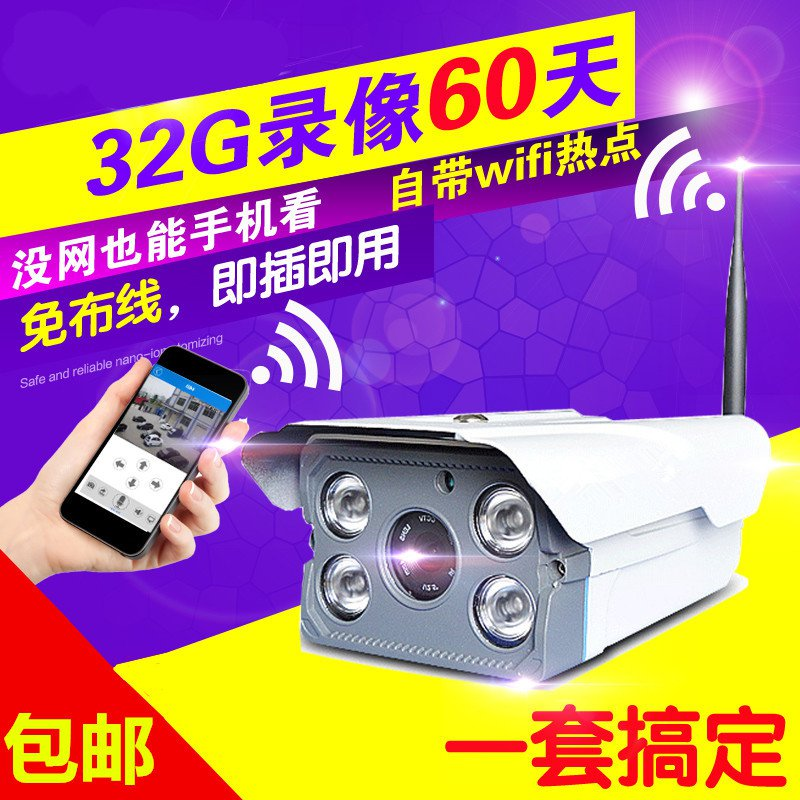 WIFI wireless card night vision camera HD remote network surveillance cameras wireless wifi