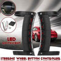 Botão de controle remoto do volante do carro controle remoto universal bluetooth dvd navegação botão controle remoto led sem fio