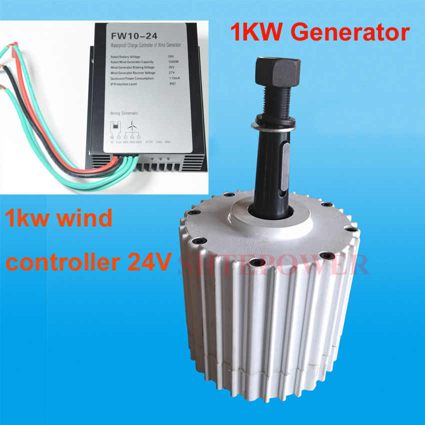 3 phase permanent magnet syncjronous generator 1000W 1KW 24V wind charger controller with LED Wind Turbines generator 24V