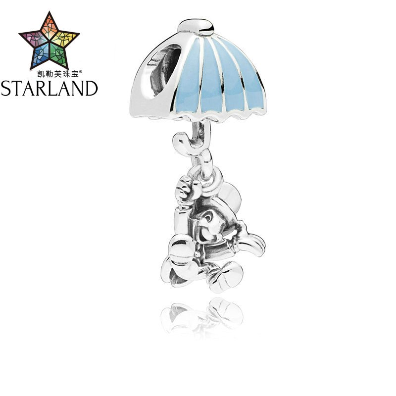Starland 925 Sterling Silver cartoon Cricket Charm Fit Original Bracelet Gift for womanStarland 925 Sterling Silver cartoon Cricket Charm Fit Original Bracelet Gift for woman