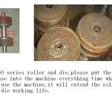 KL150 series pellet machine 2.5mm die