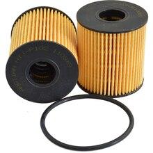 Auto Öl Filter für VOLVO V50 S40 PEUGEOT 807 607 407 307 207 206 1007 FORD FOCUS CITROEN XSARA C8 c5 C3 C4 C2 1109. z1