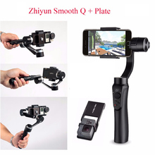 Zhiyun Smooth Q Handheld Gimbal Stabilizer + Bag+ Plate for Smartphone/Action cameras,3-Axis Handheld Gimbals for iphone