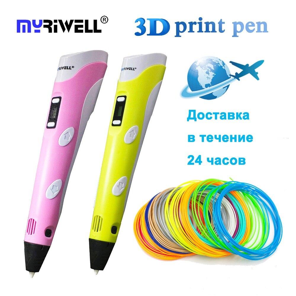 Myriwell 3d impression stylo 3d stylo led/lcd écran 3d imprimante stylo peinture jouets + 100 m filament creative jouet cadeau pour les enfants de dessin