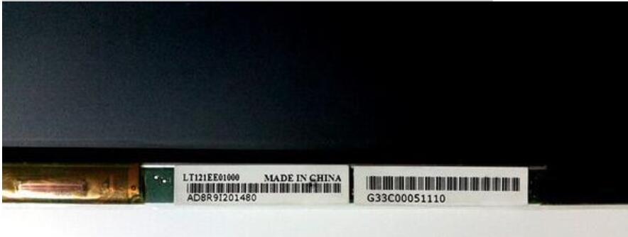 Бесплатная доставка 12,1 светодиодный ЖК-экран LT121EE01000 ЖК-экран для R500 R501 R600 R601 ЖК-панель 1280*800