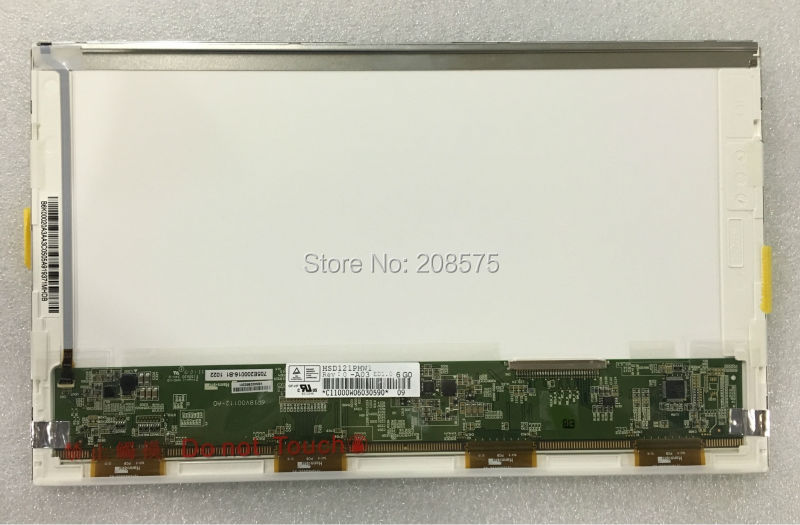 Free Shipping Brand new A HSD121PHW1 HSD121PHW1 A01 A03 FOR ASUS EEEPC 1201N 1201T 1210T 1215P