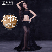 Bellydance Costume 2017 Real Spandex Promotion Women Bellydance Wuchieal Brand Belly Dance Costume Sexy Top+skirt 2pcs/set2695