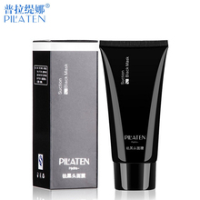 Brand PILATEN Makeup Face Care Peel off Black Mask Facial Nose Black Head Mask Unisex Blackhead Remover Peeling Acne Treatments