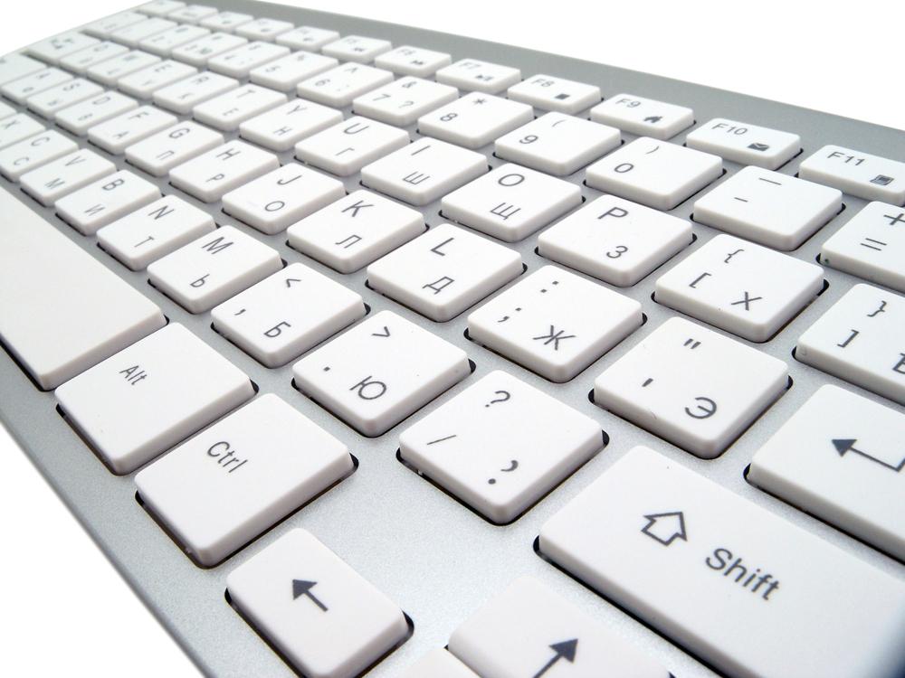 russian keyboard - 1000×750