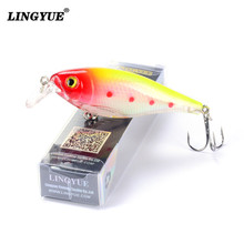 LINGYUE 1PCS Fishing Lures Artificial Boxed High Quality Minnow Lure 8 Colors Available Bass Wobblers Fishing Tackle 8.5cm/12.5g