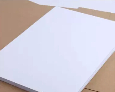 20 Sheets Per Lot Multi Purpose Copy Paper For Laser Ink Jet Printer Plus Copy Machine Standard Size A4 Paper 210 X 297mm