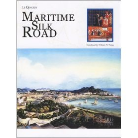 Maritime Silk Road Language English Keep On Lifelong Learning As Long As You Live Knowledge Is Priceless And No Border-254
