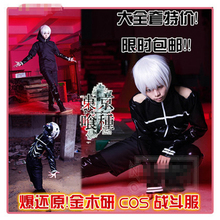 Anime Tokyo Ghoul Cos Kaneziki Combats leather+leather pants+sweater+pants Cosplay Costume+Free Shipping G
