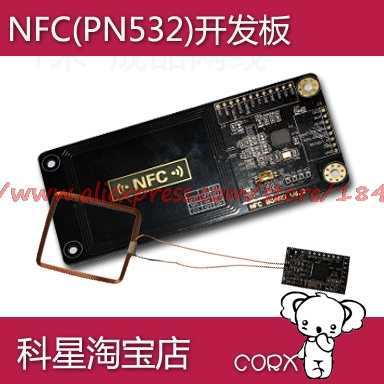 NFC Module Development Board  STM32 P2P PN532 RFID Card Reader Near Field Communication