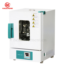 Лаборатория 220V Настольный цифровой дисплей интеллектуальная постоянная температура лабораторная сушильная печь 260*260*260 мм 18 л