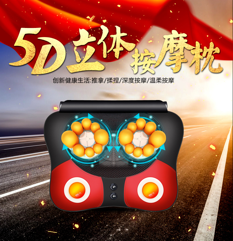 Free Shipping Neck Massager Pillow Electric Shiatsu Cervical Massager Device Household Multifunctional Body Massage Cushion 6