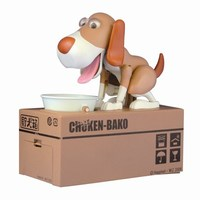 1ピースロボット犬貯金箱マネー