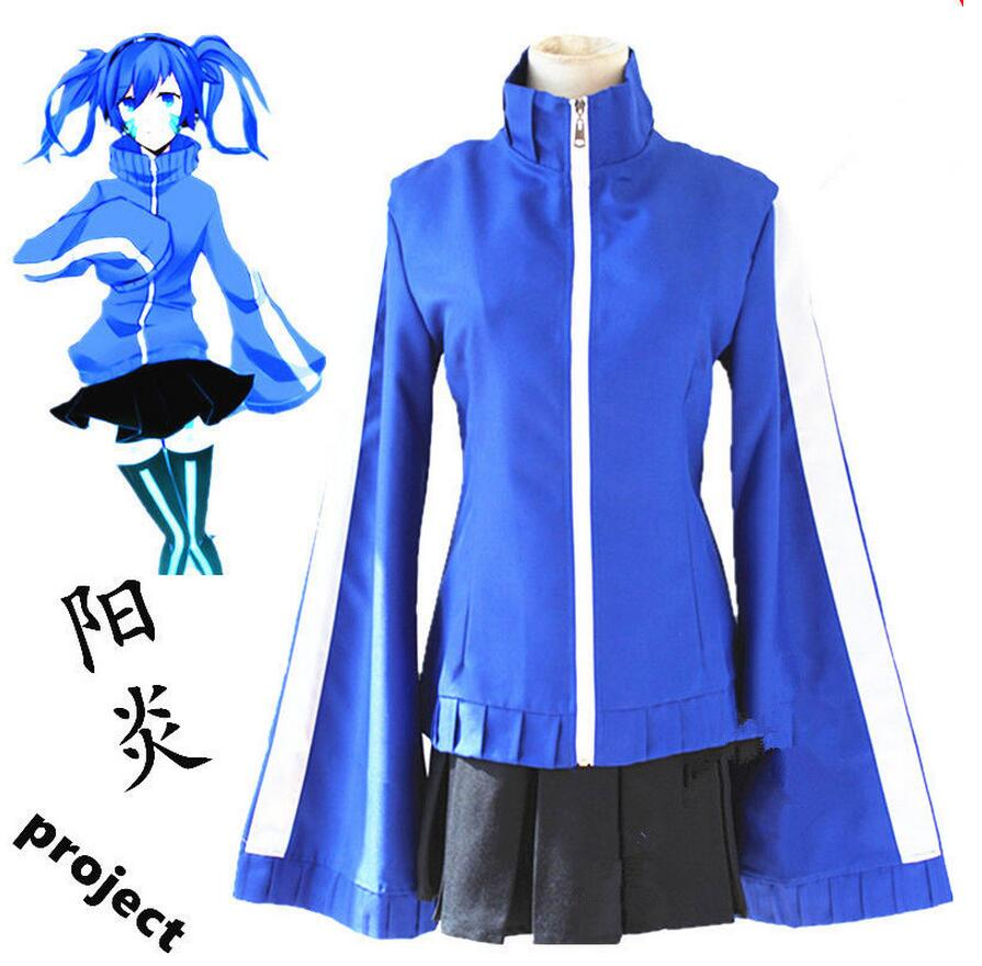 Kagerou Project Mekakucity Actors Enomoto Takane Ene Cosplay Costume Dress