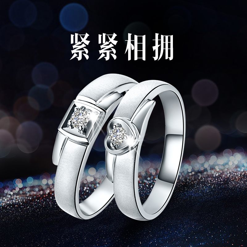 0.15ct/men+0.07/women Natural Diamond Wedding Bands Engagement Rings 18K White Gold Diamond Jewelry