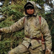 Meadow Terrain Outdoor Parkas Bionic Camouflage Winter Jackets Police Ripstop Field Coats(China)
