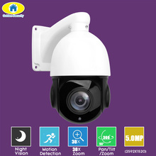 Golden Security 5.0MP 30X ZOOM PTZ 2592x1944 IP Camera Waterproof Speed Dome Camera IR-CUT IR 50M P2P Security Camera Onvif