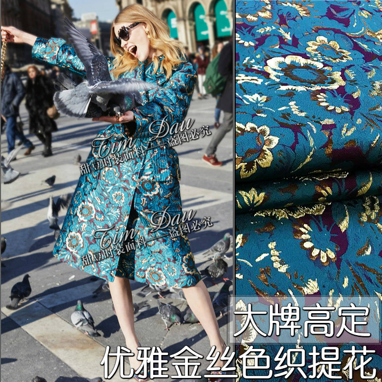 High end custom woven gold silk yarn dyed jacquard fabric 2018 Europe and the United States