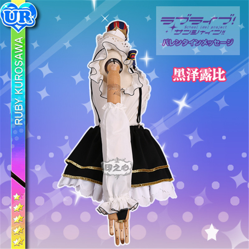 love live sunshine Circus Kurosawa Ruby Unawakened Training Suit Cosplay Costumes O in Anime Costumes from Novelty Special Use