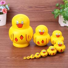 10pcs Wooden Matryoshka Doll Yellow Duck Handmade Lovely Nesting Doll Set Craft Russian Matryoshka Doll Toys Kids Christmas Gift mnotht 7 layer wooden russian dolls handmade paint animal pattern tasteless dry basswood matryoshka doll education toys l30