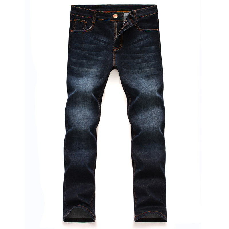 New Men's Slim Elastic Jeans Fashion Business Classic Style Skinny Jeans Denim Pants Trousers Male